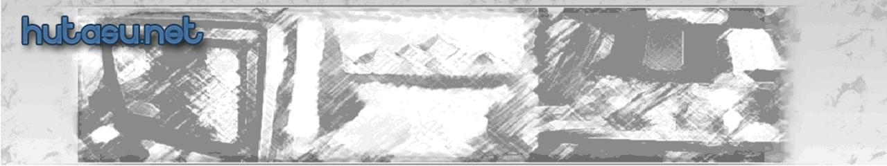 hutasunet_logo